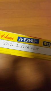 20120411154715.jpg
