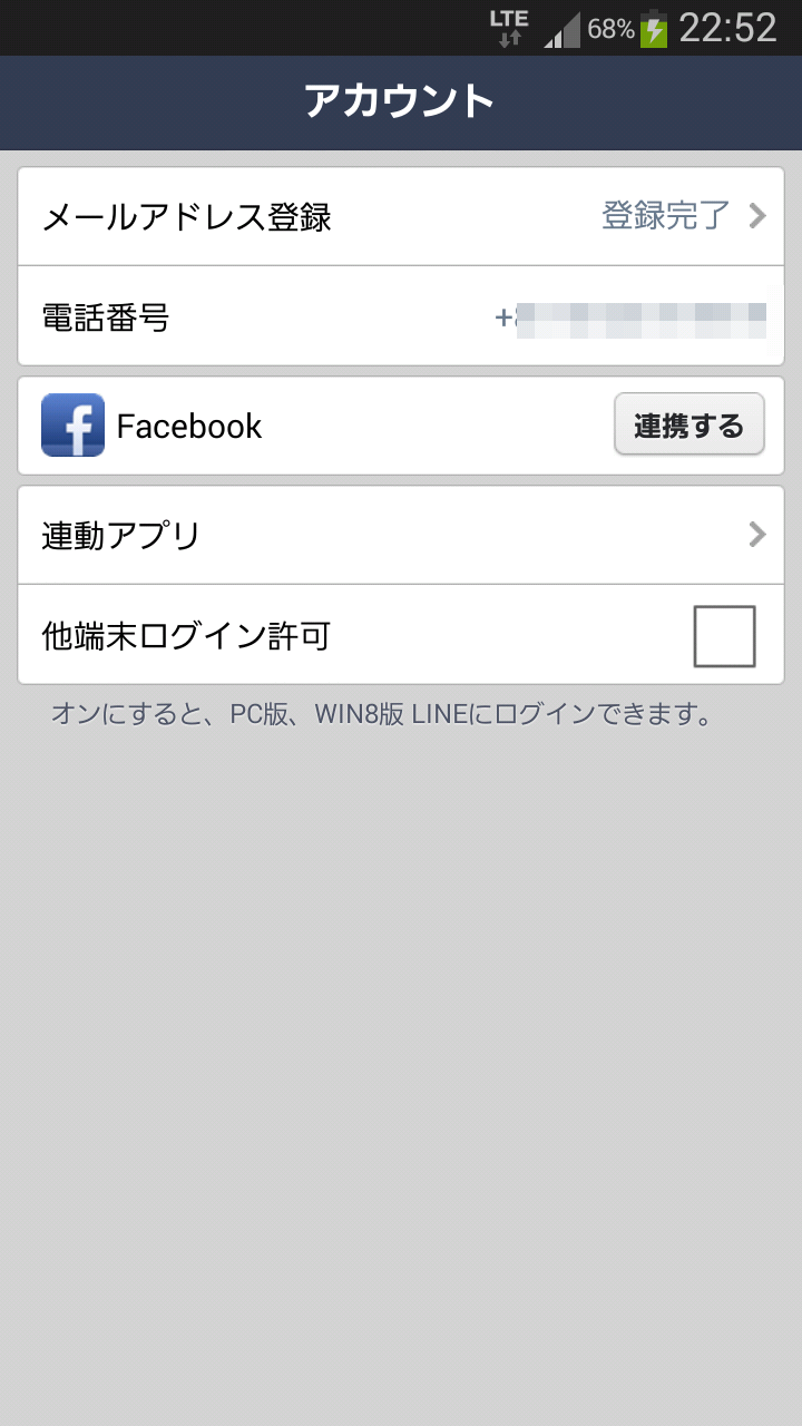 20140706182746.png