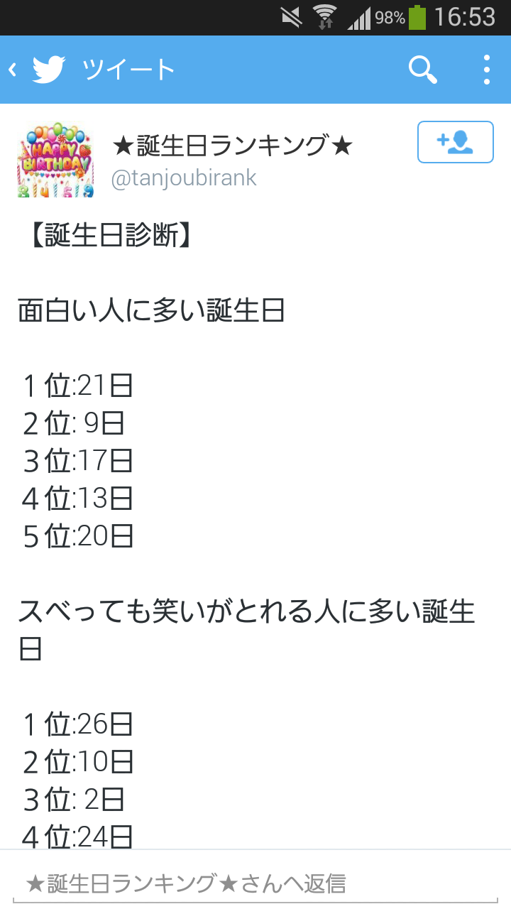 20140914165511.png